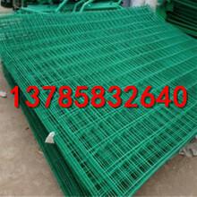 风景区铁丝护栏网常规尺寸护栏网养殖基地护栏网