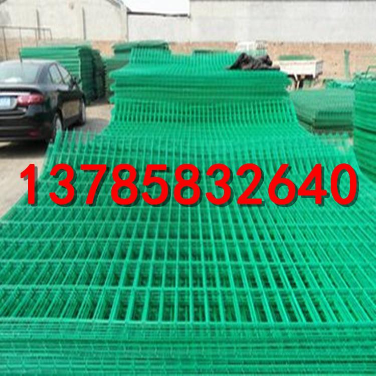 操场防护围网护栏网围墙网双边丝护栏网