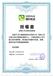 微6电话诚邀莆田有人脉有实体店的合作伙伴