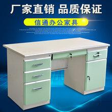 河南销售办公桌厂家钢制办公桌定做文件柜