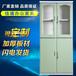 文件柜厂家洛阳厂家直销文件柜专业生产铁皮文件柜
