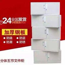 供应钢制五节分体更衣柜十五门更衣柜储物柜厂家特供