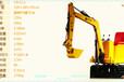 厂家直销河津游乐设备旋转儿童游乐挖掘机质量可靠