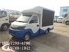 厂家直销福田驭菱LED广告宣传车电子视频彩屏车广告车最新报价