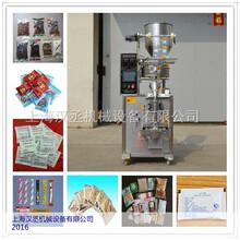 供应食品干燥剂包装机硅胶干燥剂颗粒包装机立式活性炭包装机械图片