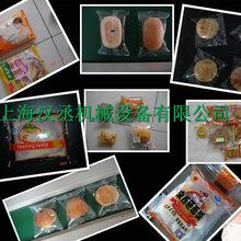 供应枕式包装机中秋月饼枕式包装机生产厂家面包包装机图片