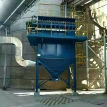 航海耐火材料专用单机除尘器工业除尘器欢迎来电咨询