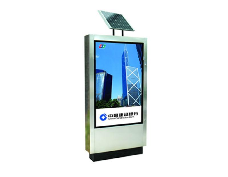 杭州物业广告宣传栏,带led滚动画面宣传栏,滚动式灯箱