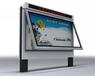 阅报栏灯箱对于宣传户外社区灯箱的意义与作用