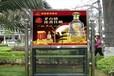 阿尔法灭蚊灯箱,厂家严格生产各式灭蚊灯箱,欢迎开店咨询