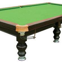 北京昌平区台球桌销售,美式台球桌、台球用品图片