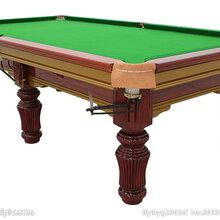 北京台球桌乒乓球桌直销,海淀区台球桌特卖图片