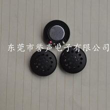 27高档白磁耳机喇叭生产厂家图片