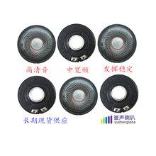 长期现货供应40mm环保黑磁加华司耳机喇叭图片