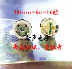 10mm白磁耳机喇叭生产厂家1006耳机喇叭批发商10厘白磁耳机喇叭