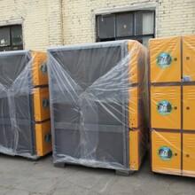 内蒙油烟净化环保装置锡林浩特油水分离器