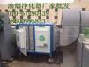 呼和浩特油烟净化器厂家呼和浩特环保商用油烟净化器
