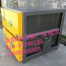 裕华区酒店油烟净化器安装北京华夏紫光餐饮油烟分离器
