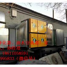 北京餐饮城油烟净化器,油烟异味净化一体机,低空排放油烟净化器