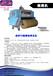 桂林市精细梳理机厂家优质的弹花机价格表梳棉梳理机价格