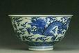 广州元青花瓷拍卖价格