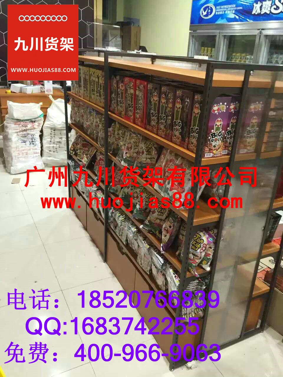 广州九川货架有限公司、、名创优品货架、名创货架