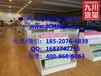 广州木槿生活饰品展示柜货架供应商