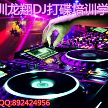 白云有学DJ的吗白云有培训DJ打碟的吗