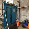 矿用全自动平衡风门在煤矿企业的安装与调试