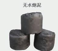 贵州铜仁硅酸铝纤维毯质量保证