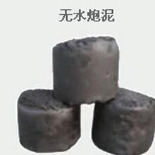 廣西壯族自治百色平果縣石棉繩質量保證圖片