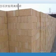 广西壮族自治钦州热风炉用粘土砖规格图片