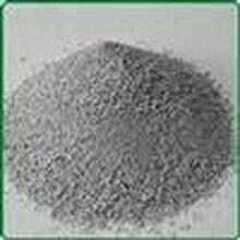 云南丽江高铝浇注料价格优惠/质量保证图片