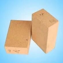 云南大理轻质隔热保温砖厂家直销/轻质隔热保温砖价格优惠图片