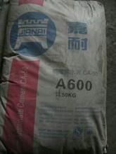 重庆高铝水泥价格图片