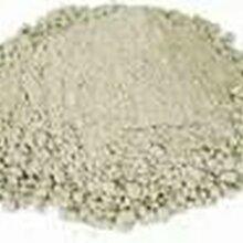 四川泸州高铝浇注料价格优惠