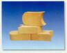 四川攀枝花仁和高鋁磚標磚粘土磚丅3價格