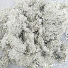 重慶保溫材料硅酸鋁纖維氈廠家直銷圖片