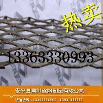 厂家直销;建筑钢板网,镀锌钢板网,钢板网护栏,防眩网图片