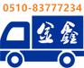 无锡到柳州特种运输公司