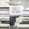 夏凉被专用必威电竞在线民缘机械电脑绗缝机厂家实时报价绗缝机爆款