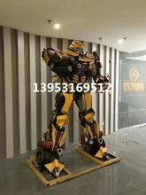 大型变形金刚模型、云南变形金刚模型机器人、济南彬盛模型型厂家图片