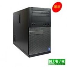 Dell戴尔9020MT大机箱商用台式机I5-4590