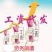 江西劳联专业为企业提供薪酬外包服务