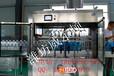玻璃水设备厂家直销值得信赖