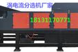 涡电流金属材料分选机有色金属涡电流分选机