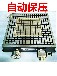 CNC真空磁盘铣床强力磁盘真空密封吸盘自动保压气动磁盘