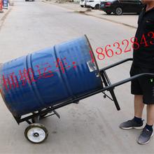 加厚油桶车油桶搬运车倒料车现货供应图片