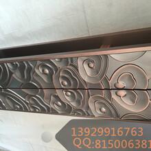 酒店大門鋁雕拉手鋁藝雕花拉手生產廠家圖片