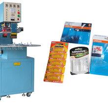 中山灯泡吸塑包装机_中山灯泡吸塑包装机行业领先-振嘉专业制造